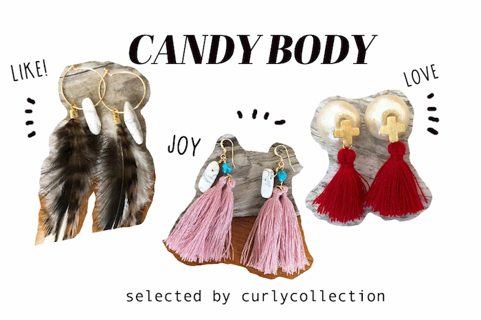 20171211candy