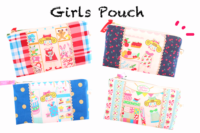 20171213pouch