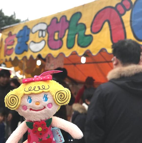 201813ichigo2.jpg