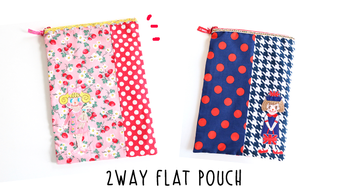 2018531flatpouch
