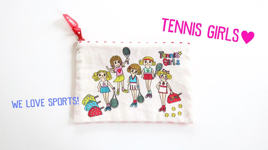 tennisgurks