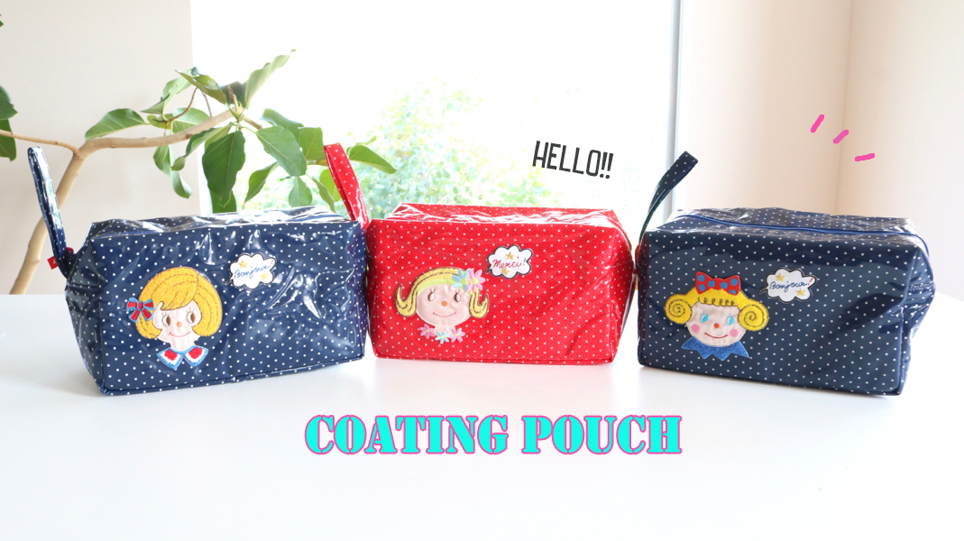 2018823pouch