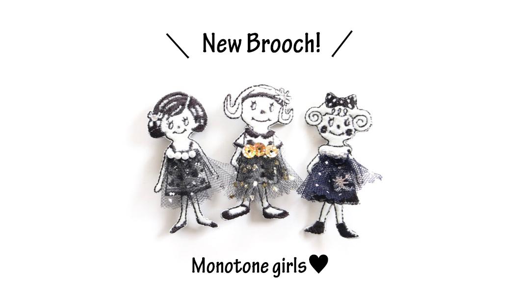 20181214brooch