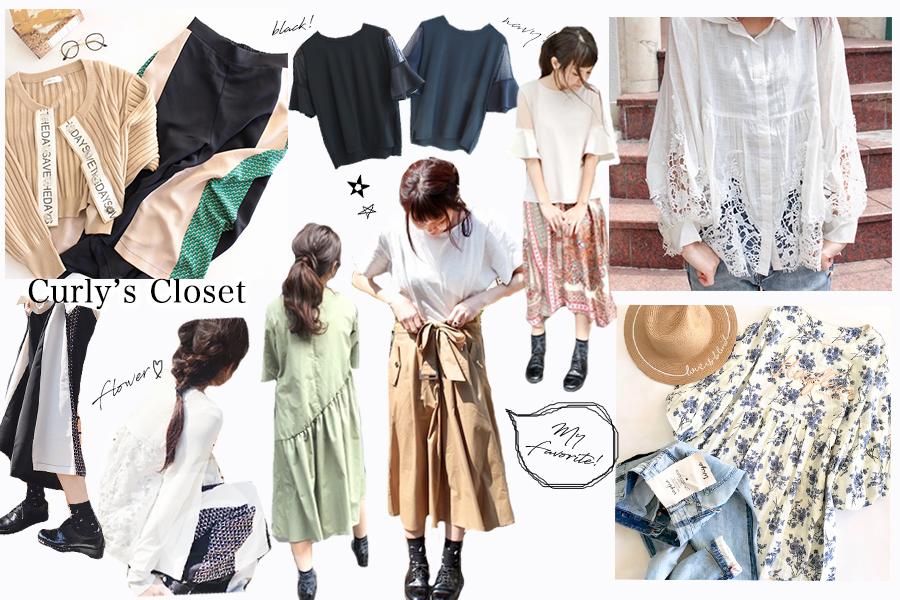 closet0319