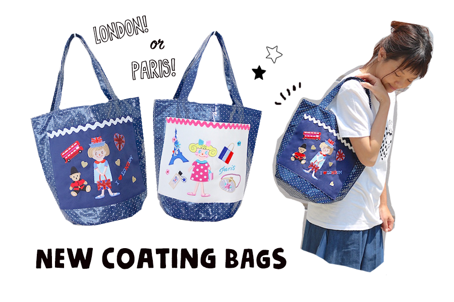 coatingbag