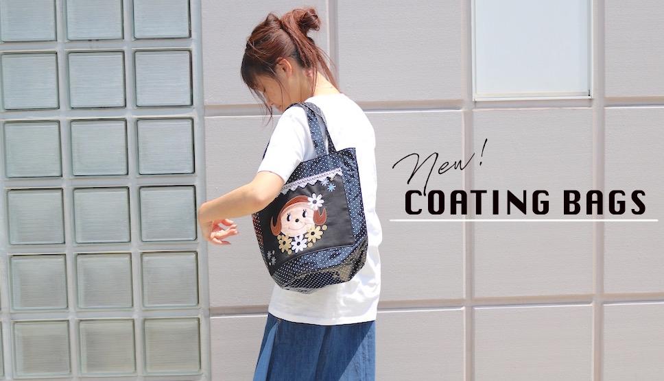 coatins