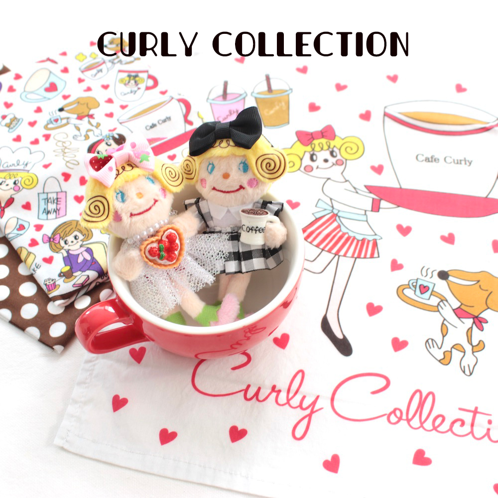 curlycollection